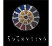 byzantino-hotel-greece-logo