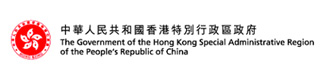government-hong-kong-special-administrative-region-people-republic-china-logo
