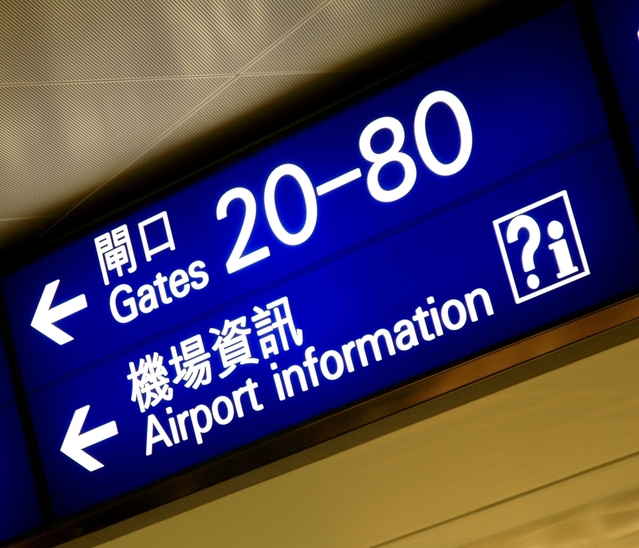 Hong-Kong-International-airport